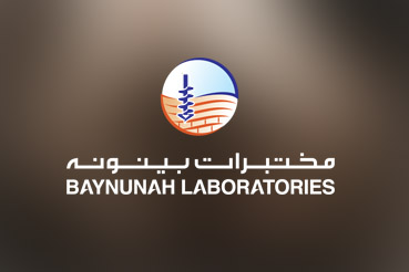 Baynunah Laboratories